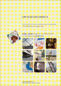 URP GCOE DOCUMENT 6