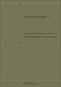 URP GCOE DOCUMENT 7