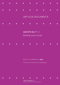URP GCOE DOCUMENT 8
