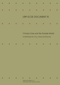 URP GCOE DOCUMENT 10