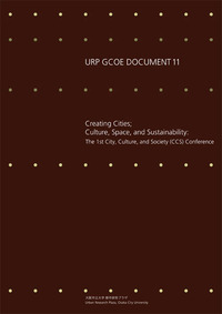 URP GCOE DOCUMENT 11