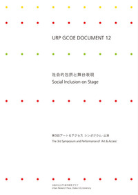 URP GCOE DOCUMENT 12
